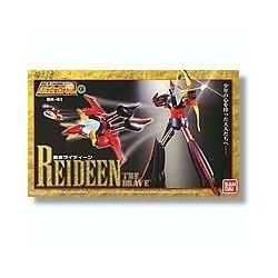 GX-41 Reideen (Raideen) The Brave