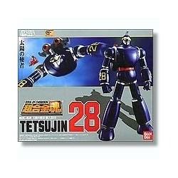 GX-44 Taiyou no Shisha Tetsujin 28