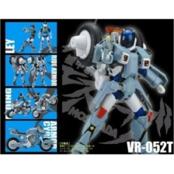 Robotech/Mospeada Cyclone Masterpiece Rand/Ray (VR-052T)
