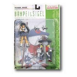 Sigel & Banpei Completed (Ver.4)