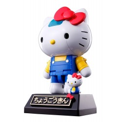 Hello Kitty Chogokin