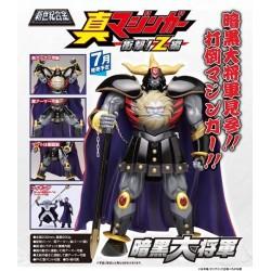 Ankoku Dai-Shogun Shogeki-Z Ver.