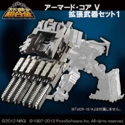 Super Robot Chogokin Armored Core V Grand Blade Enhancing Arms Set 01