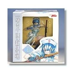 Ryomou Shimei Blue Nurse Ver. PVC [1:7]