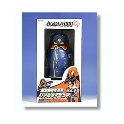 Galaxy Express 999 Real Figure 2: Syasyo (Controllore)