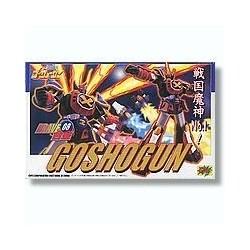 Brave Gohkin Goshogun (Gotriniton)