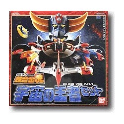 GX-04S Grendizer & All Speizer Set