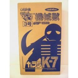 Jumbo Machine Garada K7