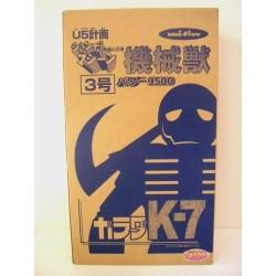 Jumbo Machine Garada K7 (Diamond Comics Previews Exclusive)